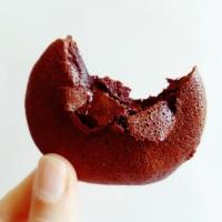 Cookies {sans farine}